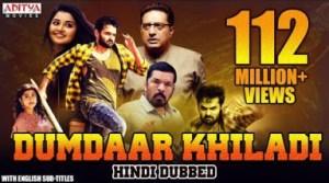 Dumdaar Khiladi (2019)